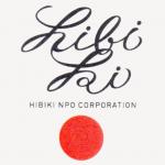 cropped-hibiki-logo512.png